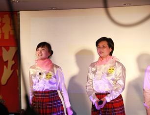 跨越雷竞技,超越自我—2013春节联欢--物流采购处